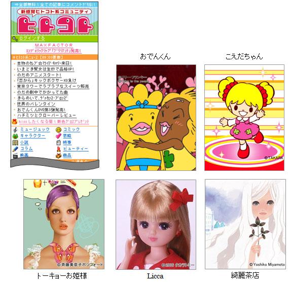 株式会社ソニー・デジタルエンタテインメント・サービス