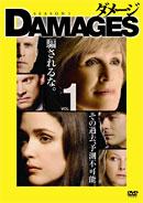 ダメージ DVD