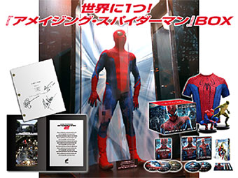 『アメイジング・スパイダーマン™』 アメイジングBOX
