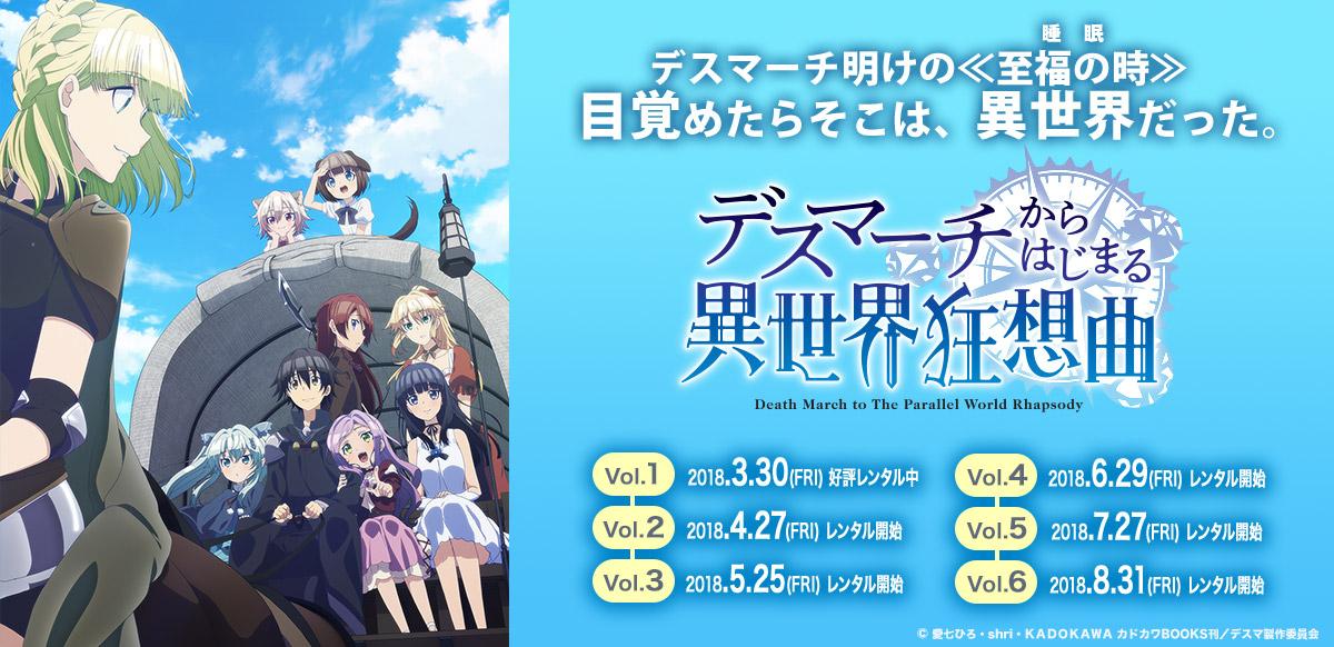 Sphe anime home voltagebd Choice Image